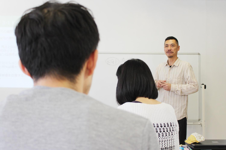 「Webアナリスト検定」講座+試験【同日開催】